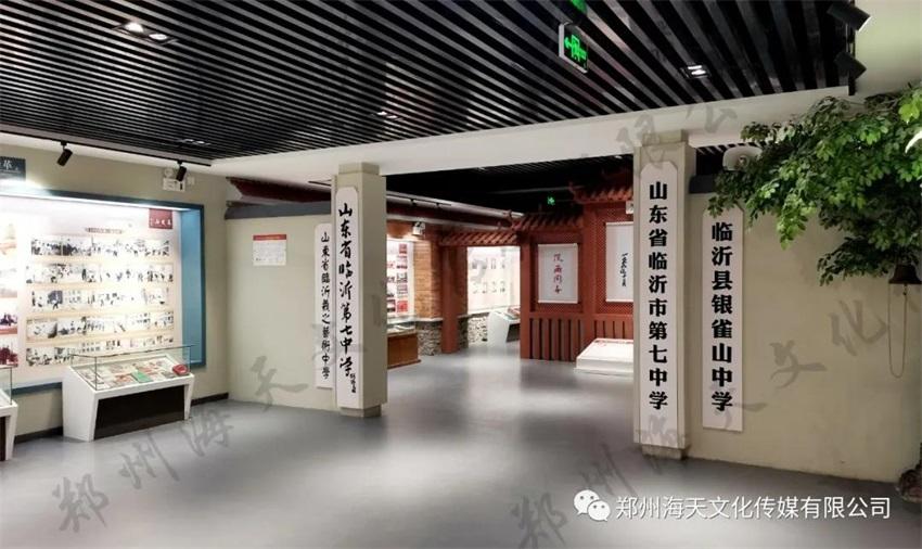 郑州市第七中学地址_动态资讯
